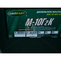 Масло моторн. OIL RIGHT М10Г2к SAE 30 CC (Канистра 30л)